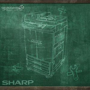 آموزش تعمیر فتوکپی شارپ