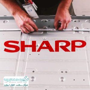 تعمیر بک لایت تلویزیون شارپ Sharp