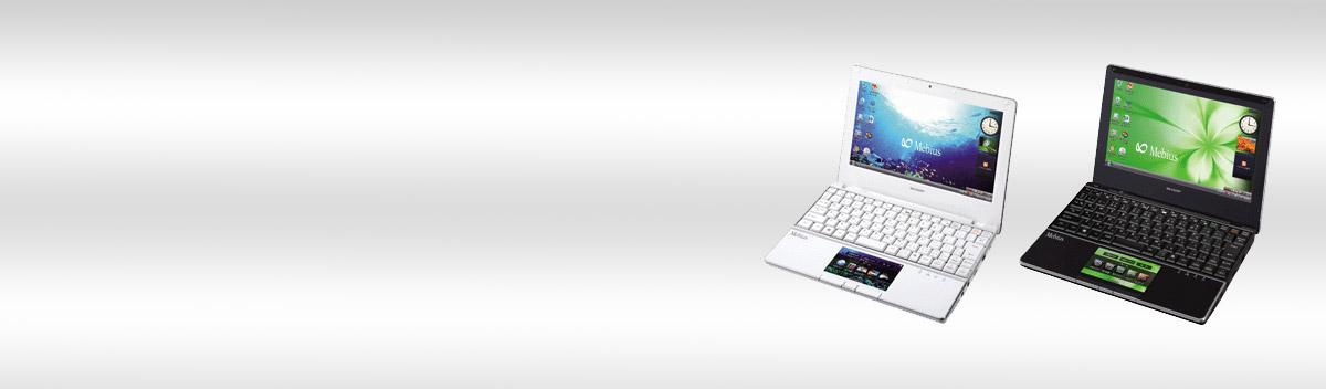 تعمیرات لپ تاپ شارپ