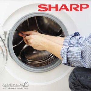 نمایندگی تعمیرات لباسشویی شارپ
