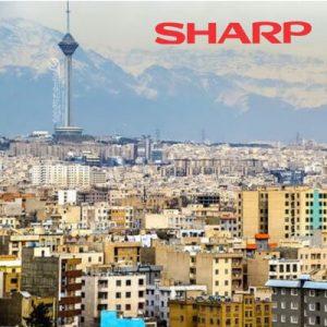 فروش در نمایندگی شارپ در تهران