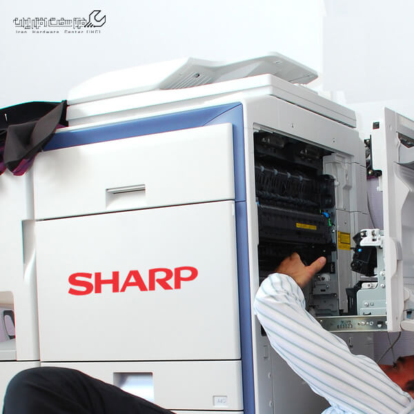 Sharp AR-6020N Copier Repair