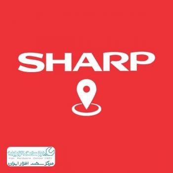 نمایندگی شارپ در مشهد