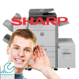 صدا دادن دستگاه کپی شارپ
